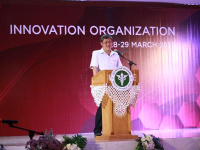 กิจกรรม Innovation Organization 2019