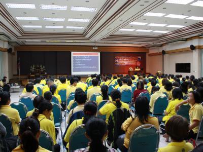 โครงการ 3 ล้าน 3 ปี เลิกบุหรี่ทั่วไทย เทิดไท้องค์ราชัน ต.ดอนมูล