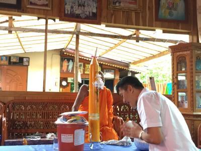 ถวายเทียนพรรษา วัดร่องแดง-วันวุฒิมงคล(ร้องแหย่ง)